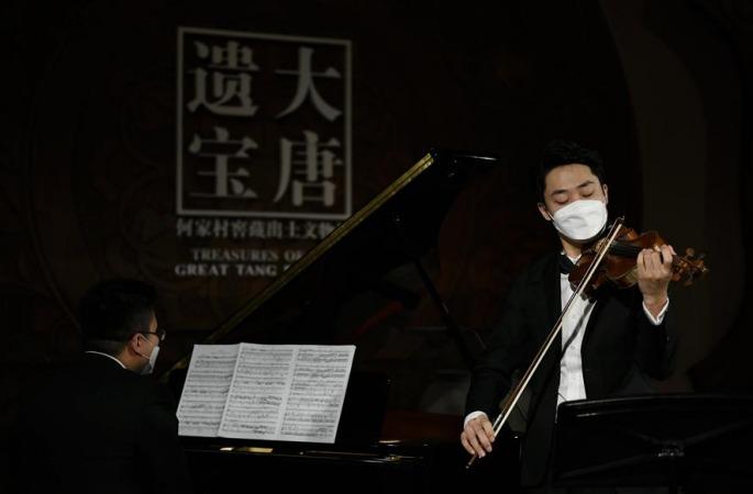 시안: 박물관, 온라인 음악회 리허설