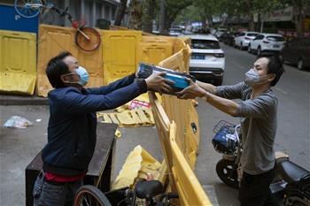우한: 도시 활력 차츰 회복