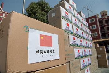 주이집트 중국 대사관, 유학생들에게 '건강가방' 배포