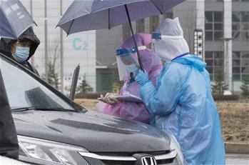 쑤이펀허: 빗속에서도 꿋꿋이 일터 지켜