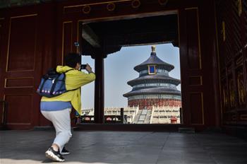 베이징: 톈탄궁위안 치녠뎬 등 부분 재개방
