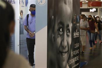 브라질 상파울루 지하철 코로나19 대응 조치 강화
