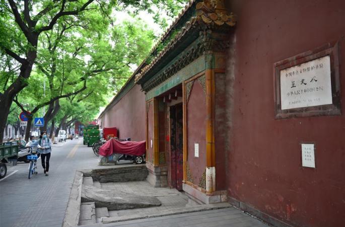 베이징: 황스청 불법건축물 철거 가동…고대 건축물 이미지 곧 회복