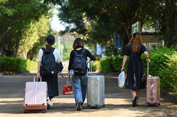 하이난 대학생 학교 복귀
