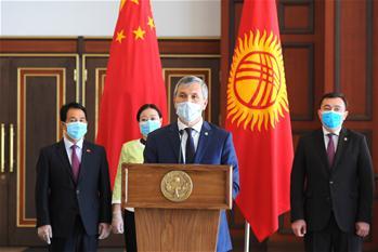키르기스스탄 부총리: 中 지원한 물자, 키르기스스탄의 방역 능력 향상시킬 것