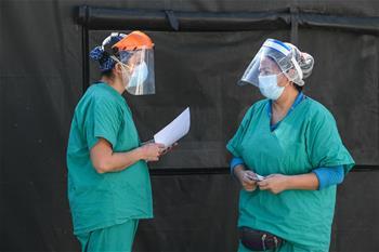 칠레 산티아고주, 코로나19 확산세 심각…의료시스템 압박 급격히 커져