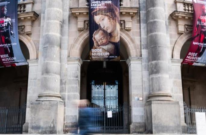독일 베를린: 코로나19속에서 맞은 '박물관의 날'