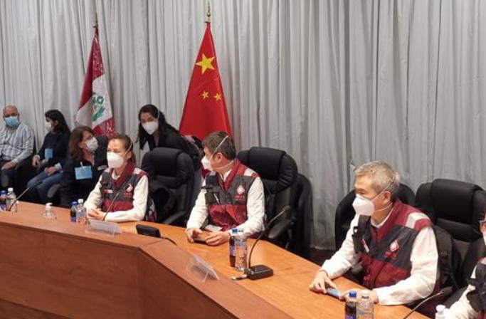 중국 의료 전문가팀과 페루 코로나19 방역 TF팀 업무회의 개최