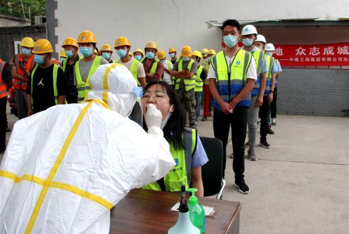 베이징: 공사 현장 노동자 핵산검사 실시