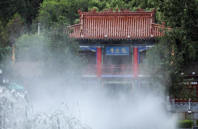 간쑤 충신: 수려한 룽취안사…여름나기 좋은 피서지