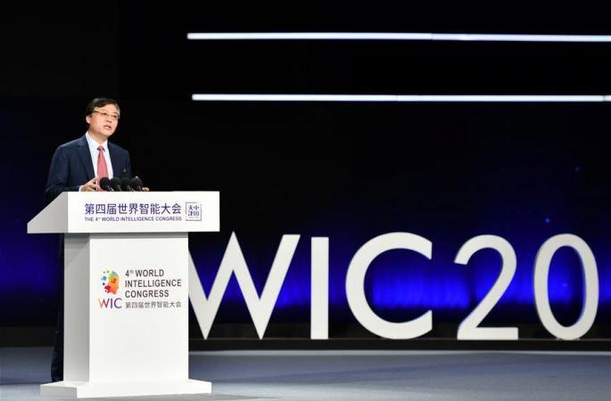 제4회 세계지능대회 톈진서 '클라우드'개막…'신 인프라 건설' 핫 이슈
