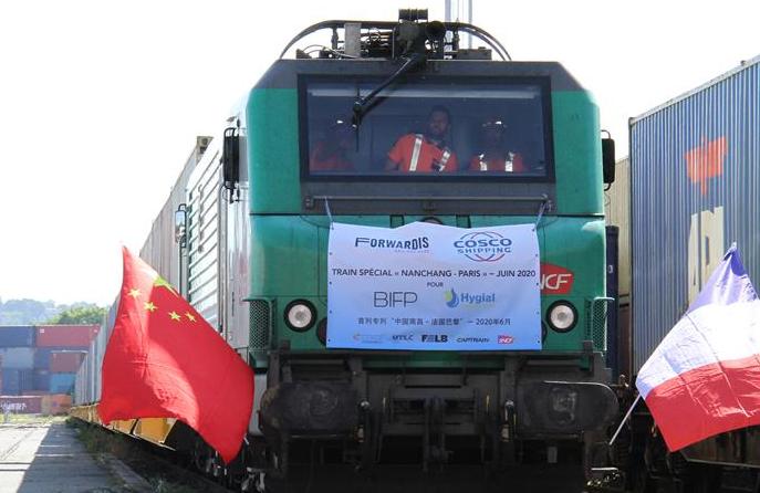 중국서 온 첫 방역물자 전용열차, 프랑스 파리에 도착