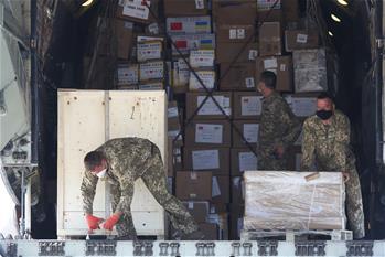 중국 각계 우크라이나 지원 방역물품 키예프 도착