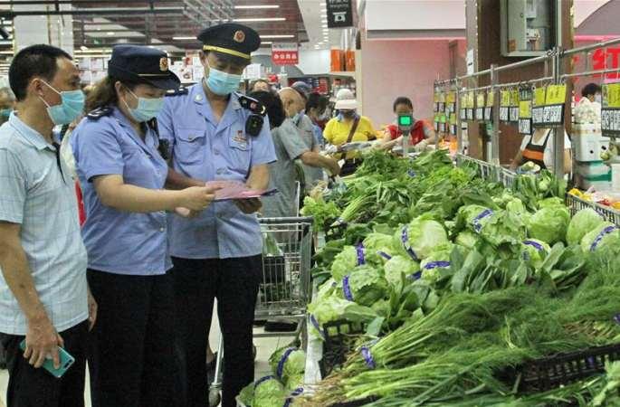 주민 식품 안전 보장에 총력