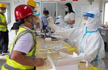 베이징 다싱, 건축공사 현장 노동자 핵산검사 강화