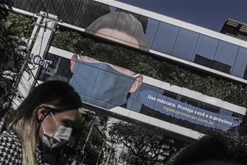 브라질 상파울루: 공공장소 마스크 착용 의무화