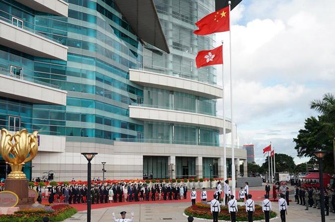 홍콩, 조국 회귀 23주년 경축 국기게양식 거행