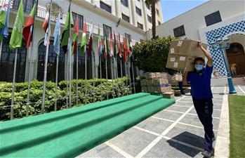 中 외교부,아랍연맹 지원 방역 물품 전달식 카이로서 열려