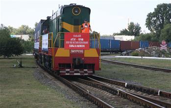 우한-우크라이나 직통 첫 中-유럽 화물열차, 키예프에 도착