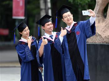 중국정법대학교, 온라인 졸업식 개최