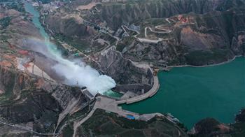 리자샤 수력발전소 방류