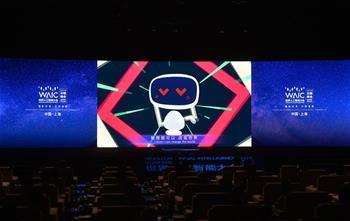 세계를 더욱 더 'AI'하게---2020 WAIC 온라인 서밋 개최