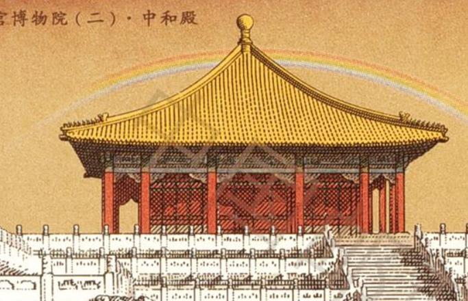 '구궁박물원(2)' 특별 우표 발행