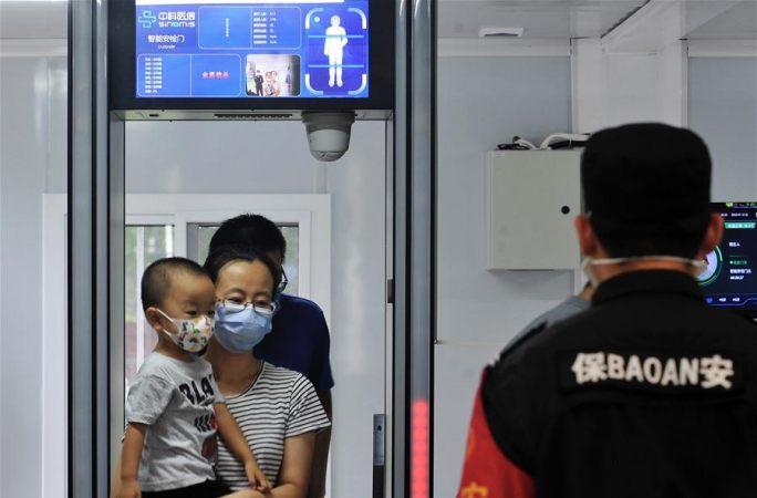 베이징 아동병원, 통일된 안전검사 출입구 사용에 투입