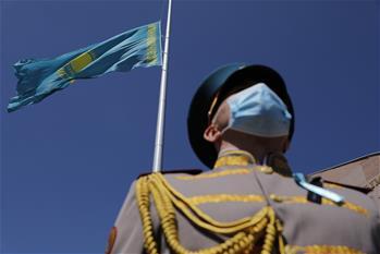 카자흐스탄, 전국성 애도 행사 가져