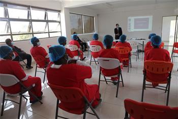 짐바브웨 첫 '中기준' 코로나19 진료병원 사용에 투입