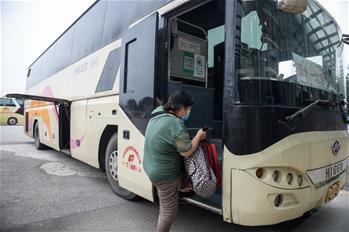 베이징 신파디 시외버스터미널 운영 재개