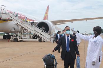 중국 방역 의료 전문가팀 남수단 도착