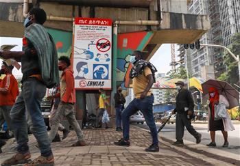 에티오피아, 방역 선전 강화
