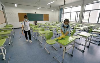학교 청결로 학생들의 안전 확보