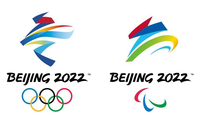 국제패럴림픽위원회 새 로고 공개…베이징 동계 패럴림픽 엠블럼 수정