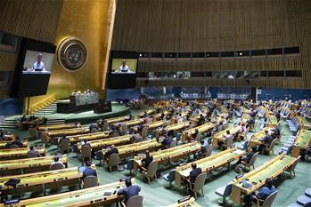 유엔총회, 코로나19 결의안 채택