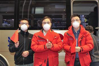 중의 용사, 역귀와의 전쟁–중국중의과학원 후베이 지원 방역 중의의료팀