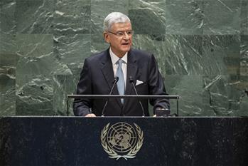제75차 유엔총회 일반토의 개막
