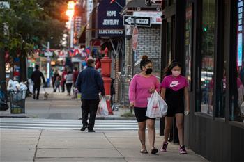 뉴욕시, 코로나19 대응 위해 7일부터 일부 지역 '비필수 업종' 폐쇄