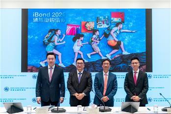 中 홍콩, 4년만에 물가연동국채 발행