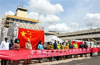 어려울 때 돕는 친구가 진정한 친구---중국-아프리카 연대 방역, 시대의 미담 써