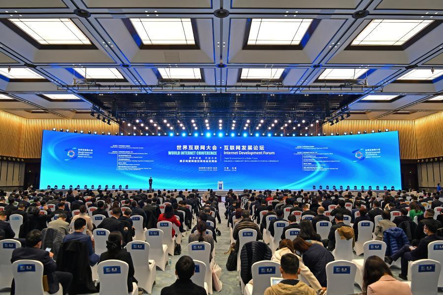 세계인터넷대회·인터넷발전포럼 우전에서 개막