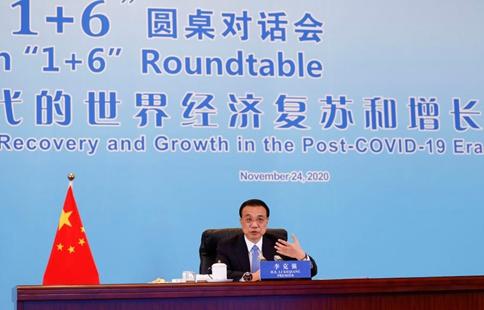 中 리커창 총리, 주요 국제 경제기구 책임자와 제5차 '1+6' 원탁대화회의 개최