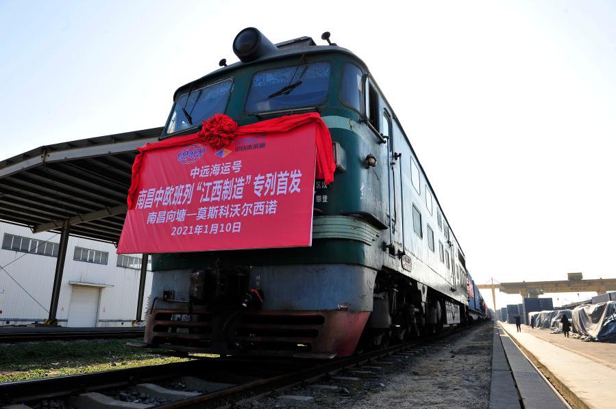난창 중국-유럽 화물열차, 첫 '장시산 제품' 전용열차 운행 성공
