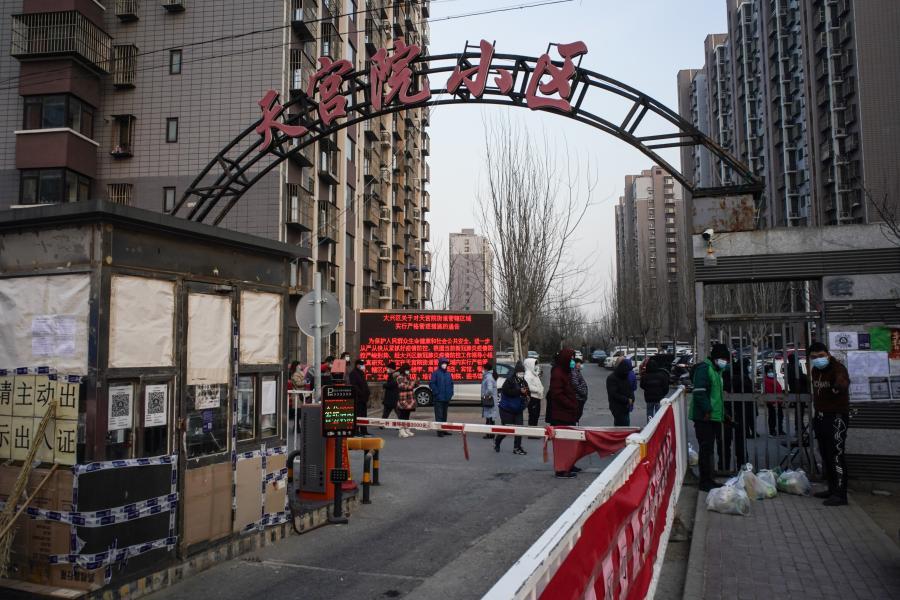 베이징 다싱: 중점 구역 물자 공급 보장