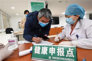 장쑤: 코로나19 백신 접종 질서있게 진행