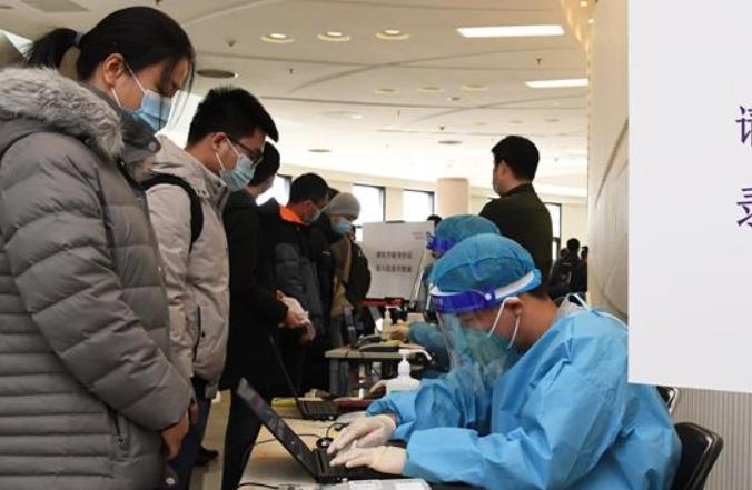베이징: 캠퍼스 코로나19 백신 접종 시작