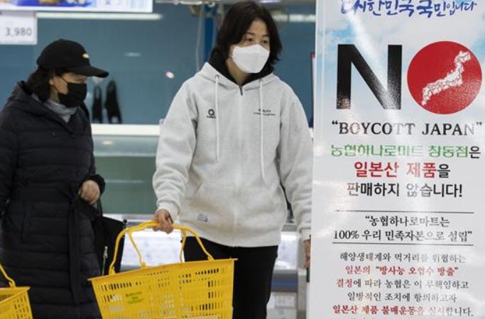韓, 대형마트 일본산 제품 불매