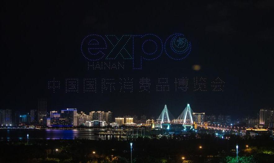 中 하이난, '중국국제소비품박람회' 개막을 알리는 드론쇼