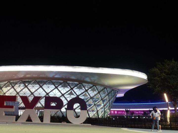 '제1회 중국국제소비품박람회' 개최, 중국 시장 경쟁력 과시
